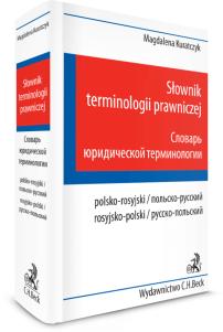 Słownik terminologii prawniczej. Polsko - rosyjski, rosyjsko - polski.