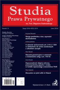 Studia Prawa Prywatnego. Zeszyt 3-4/2019