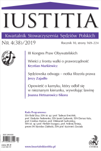 Iustitia. Kwartalnik Stowarzyszenia Sędziów Polskich Nr 4(38)/2019