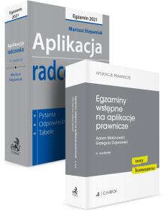 PAKIET: Aplikacja radcowska 2021 + Egzaminy wstępne na aplikacje prawnicze. Testy, komentarze