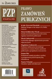 PZP Prawo Zamówień Publicznych - kwartalnik Nr 2/2021