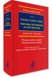 Wzory umów i pism z CD Wydanie polsko - rosyjskie. Tom 12