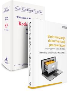 PAKIET: Kodeks pracy. Komentarz + Elektronizacja dokumentacji pracowniczej