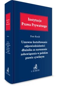 Umowne kształtowanie odpowiedzialności dłużnika za naruszenie zobowiązania w polskim prawie cywilnym