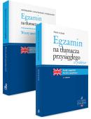PAKIET: Egzamin na tłumacza przysięgłego. Wzory umów gospodarczych. Język angielski + Egzamin na tłumacza przysięgłego w praktyce. Język angielski - analiza językowa