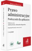 Prawo administracyjne. Podręcznik dla aplikantów