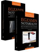 PAKIET: Egzamin notarialny 2021: Projekty rozwiązań z egzaminów notarialnych + Wzory aktów notarialnych, omówienia, wskazówki i komentarze