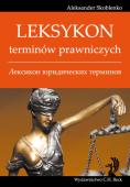 Leksykon terminów prawniczych (rosyjski)