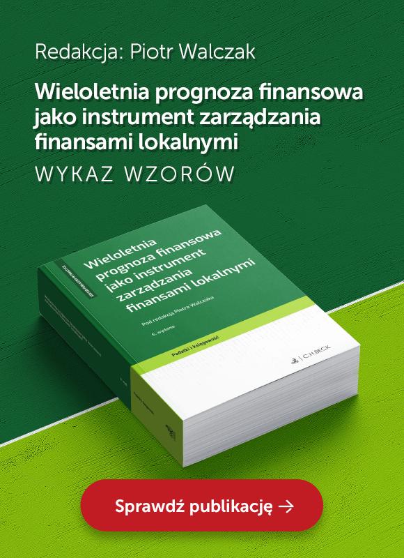 Wieloletnia prognoza finansowa jako instrument zarządzania finansami lokalnymi